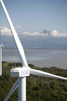 CIRI Wind Turbine